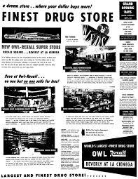 Rexall Floor Plan 1947 9 12 Opening Beverly La Cienega Rexall Jpg