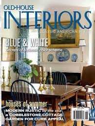 home and interiors magazine gridley photographers profile