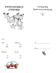 Free Printable Christmas Worksheets Christmas Cards A