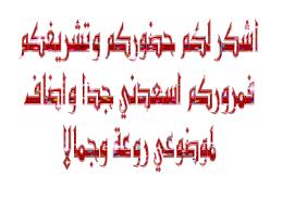 الصلاة عماد الدين - صفحة 2 Images?q=tbn:ANd9GcRDW29NgSLmVXND_CsEiIwQdTqtD_WETt8LLfkdRcqkAUBxBc_vfg
