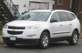 chevrolet traverse 2009 2012 service manual taringa
