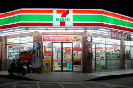 7 eleven hours location near me us hours