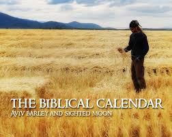 biblical calendar d62534ff80f3a0b2335811ed633095f2 accesskeyid f409c6737528225beed0 disposition 0 alloworigin 1