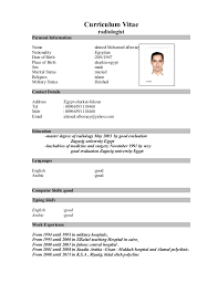 Resume English Cv Forms Coinfetti Co