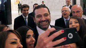 The Presidential Cabinet Former Lebanese Prime Minister Saad Hariri Asked To Form New