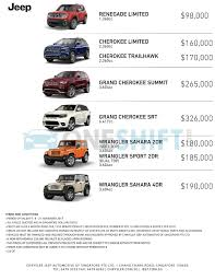 jeep vehicles list jeep singapore printed car price list oneshift com