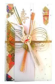 Wedding Gift Japanese Japanese Traditional Money Envelope For Wedding Bukuro With