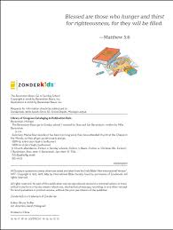 Elements Of Fiction Worksheet Amazon Com The Berenstain Bears Go To Sunday Berenstain