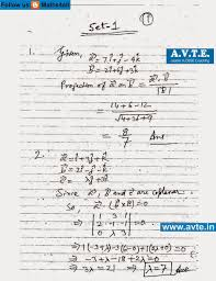 maths4all class xii