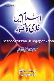 11 best book of islamic images on pinterest islamic pdf book