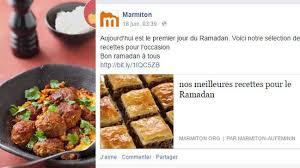 le marmiton recette cuisine recette du ramadan sur marmiton les internautes s enflamment