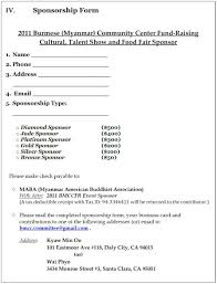 100 fundraising forms templates free free fundraiser order