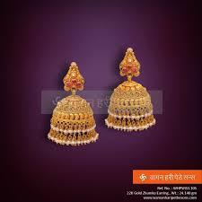 trendy gold earrings 10 best ear rings images on diamond jewellery ear