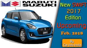 new maruti suzuki swift 2018 edition upcoming new generation