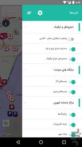 Traffic Map San Diego by 100 Tehran Map Damavand Maps Damawand De Tehran Map