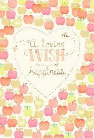 apples and honey rosh hashanah card greeting cards hallmark