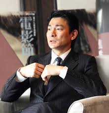 Andy Lau Blind Detective Andy Lau Wikiwand