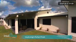Affordable Zero Energy Homes The Future Of Residential Housing Zero Energy Housing Youtube