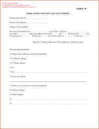 rent receipt format in pdf monthly financial report template
