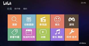 bilibili apk 哔哩哔哩 哔哩哔哩tv版apk下载 哔哩哔哩电视版for 安卓tv znds智能电视
