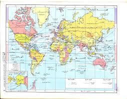arab map map of the arab world ambear me