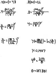 ideas about actuarial exam sample math worksheet storage