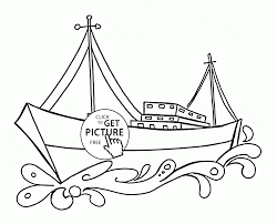 cargo ship coloring page for kids transportation coloring pages