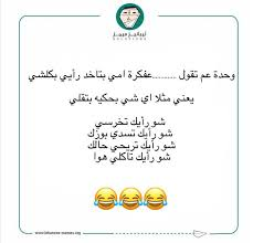 Lebanese Memes - lebanese memes your opinion counts sam facebook