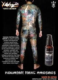 yakuza tattoo price yakuza tattoo after care serum home facebook