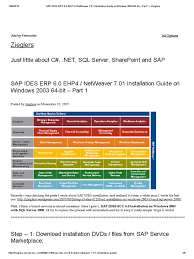 sap ides erp 6 0 ehp4 netweaver 7 windows server 2003 dvd