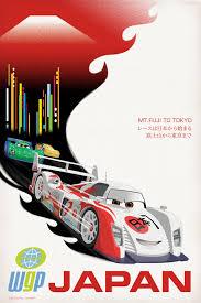 porsche poster vintage beautiful vintage design posters for disney pixar u0027s cars 2