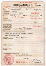 consular section of the embassy of the russian federation in the