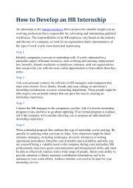 Human Resources Representative How To Develop An Hr Internship