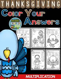 thanksgiving mixed multiplication facts color your answers