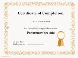 certificate powerpoint template powerpoint template pdf download