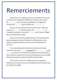 bureau des stages 4 10 exemples remerciement pfe mémoire ou rapport de stage cours