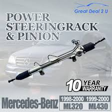 power steering rack and pinion mercedes benz ml320 ml430