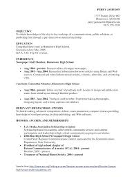 resume sles for no experience students web resume template high no experience resume with high