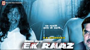 list film horor indonesia terbaru 2015 main hoon ek raaz hindi movies 2016 full movie best hindi horror