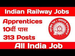 railway म आई apprentices क ल ए ब पर भर त