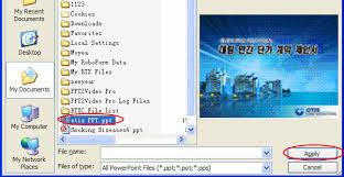 Powerpoint 2007 Theme City Espora Co Theme Ppt 2010