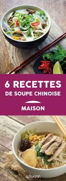 recette cuisine asiatique 296 best cuisine asiatique images on food