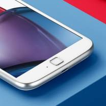 how to on notification light in moto g4 plus surprise moto g4 plus has a hidden led light