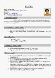Hr Resume Format For Freshers Professional Fresher Resume Resume Templates Professional