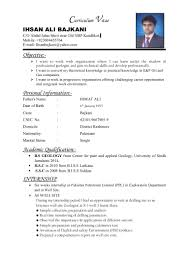 resume writing samples ihsan bajkani cv