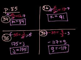 showme algebra ii semester 1 review