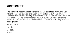 velocity and displacement with acceleration worksheet assistance