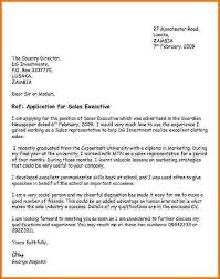 7 fax cover letter for job application financial statement form