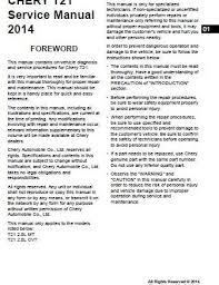 2014 chery t21 service repair manual pdf free downloading
