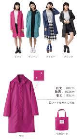 bike raincoat 4u clothing casual and brand rakuten global market wpc raincoat